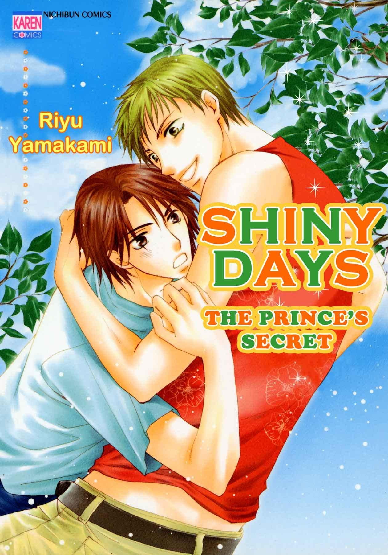 SHINYDAYS  (Yaoi Manga) #7