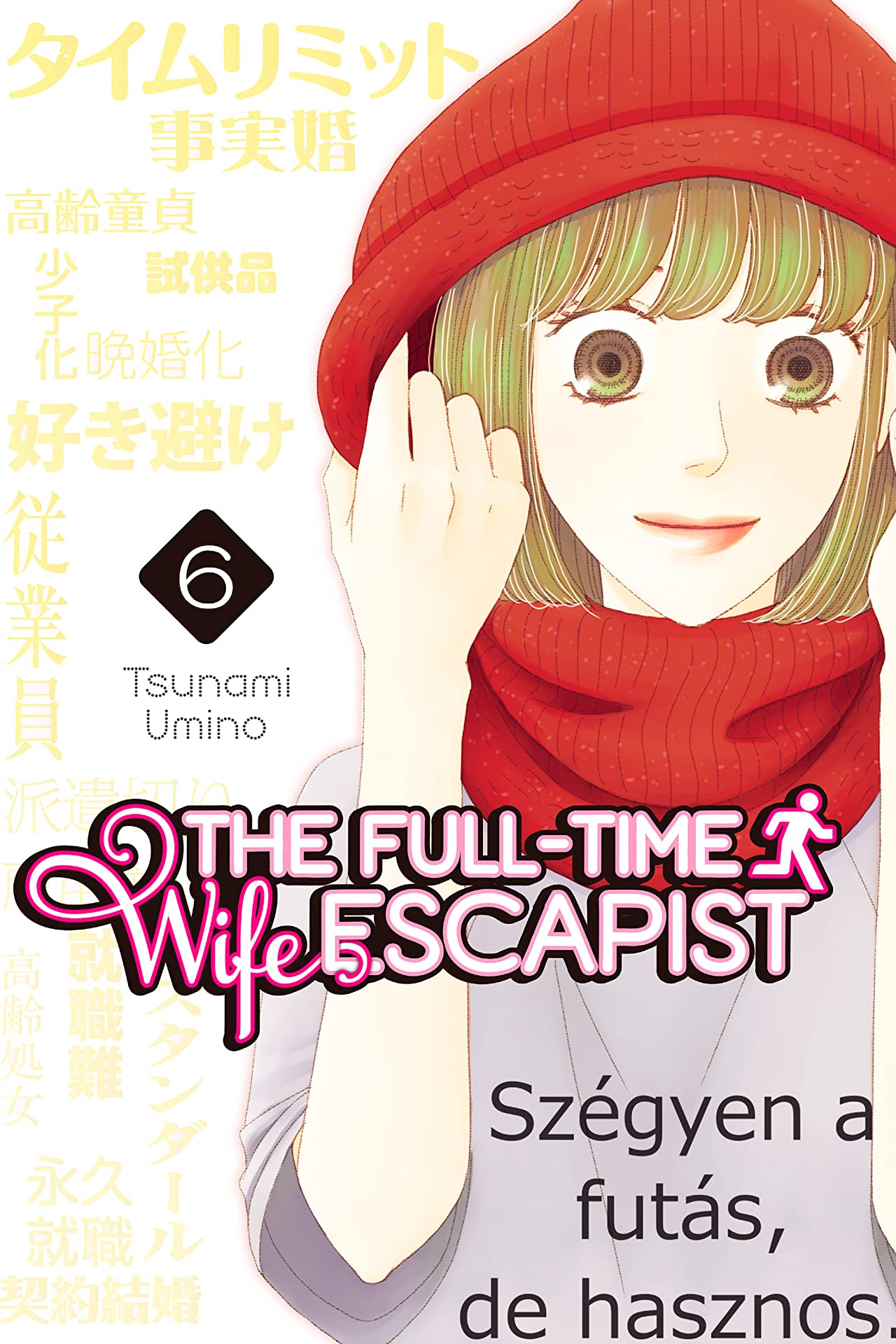 The Full-Time Wife Escapist Vol. 6