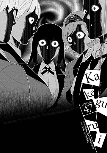 Kakegurui - Compulsive Gambler - #47