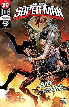 New Super-Man (2016-) No.19