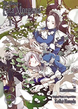 The House in Fata Morgana Vol. 1: The Veil Over Your Eyes