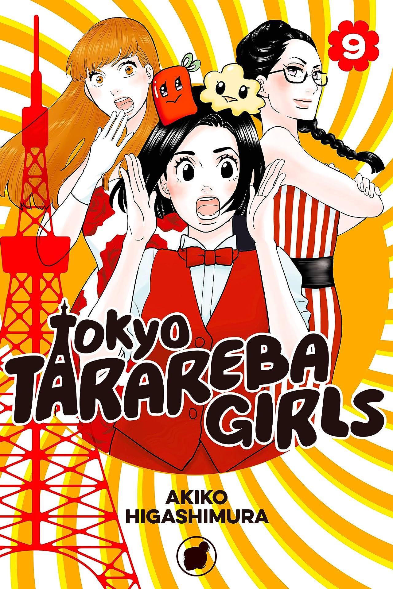 Tokyo Tarareba Girls Vol. 9
