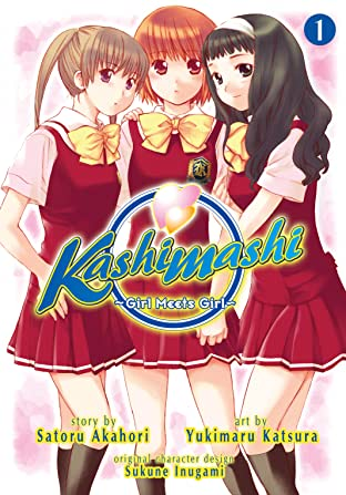 Kashimashi ~Girl Meets Girl~ Vol. 1