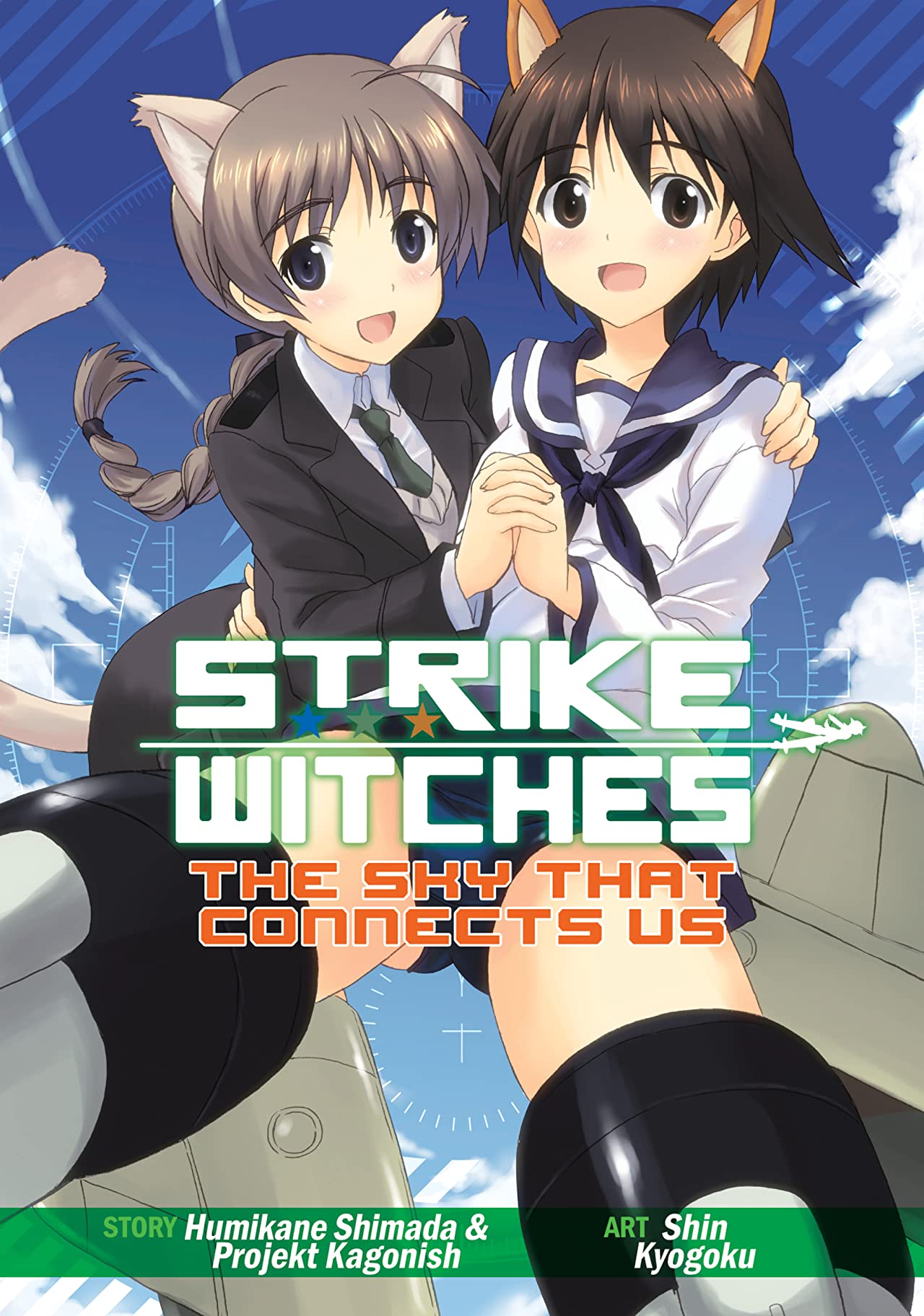 Strike Witches: The Sky That Connects Us Vol. 1