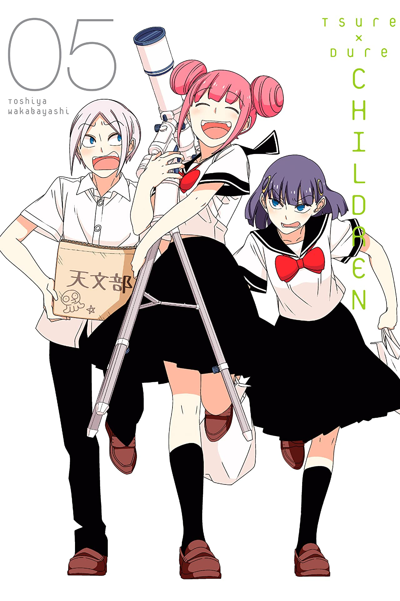 Tsuredure Children Vol. 5