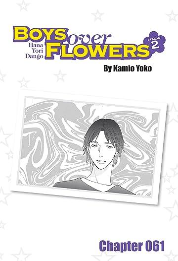 Boys Over Flowers Season 2: Chapter 61