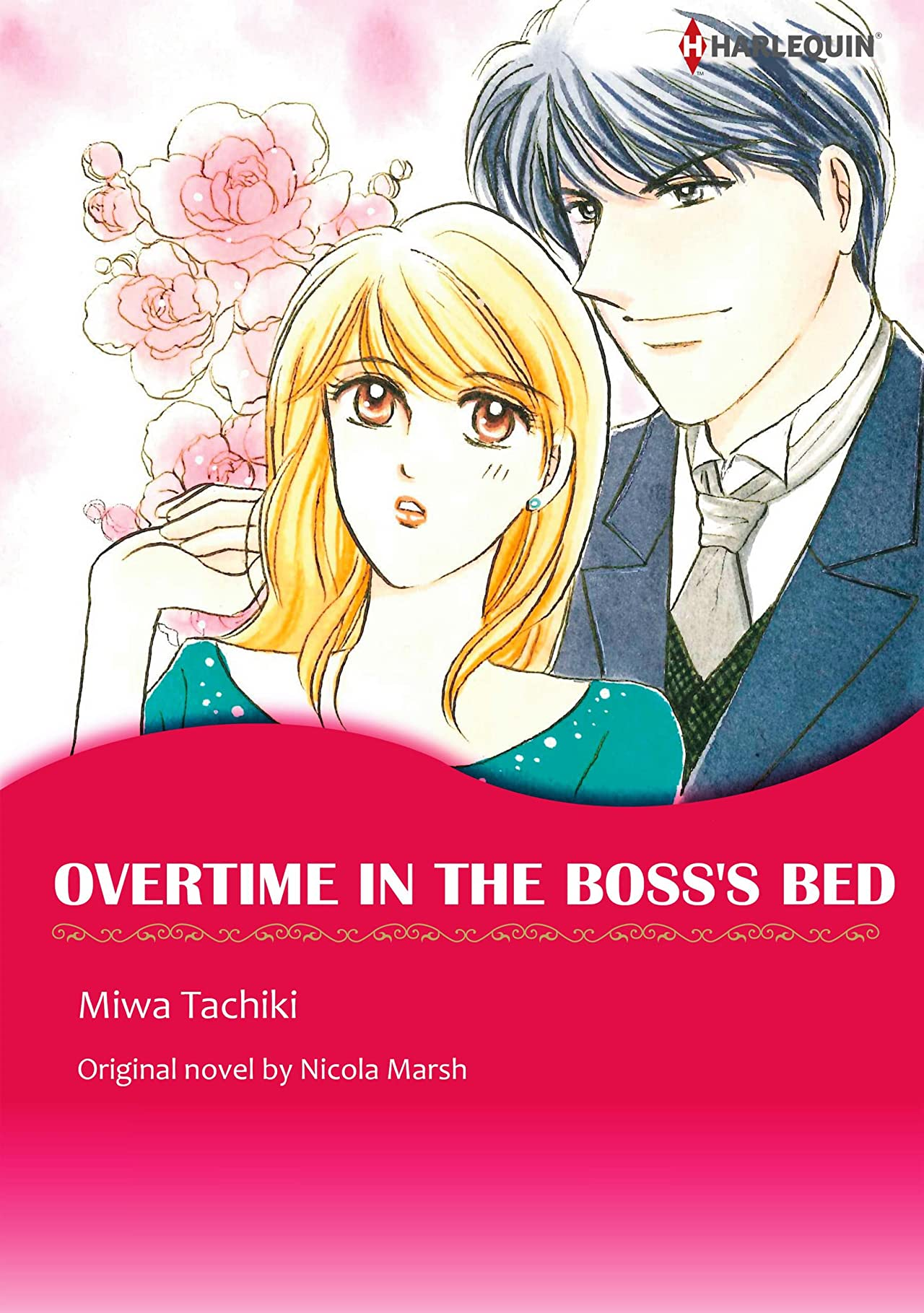 Overtime In The Boss's Bed