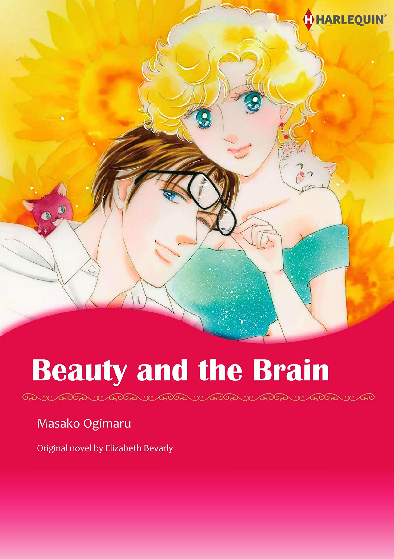 Beauty And The Brain