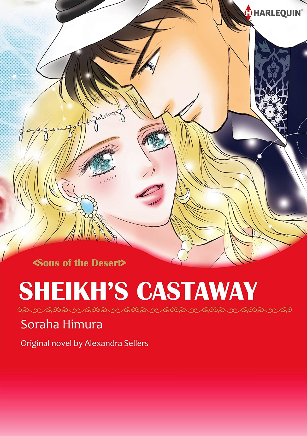 Sheikh's Castaway: Sons of the Desert