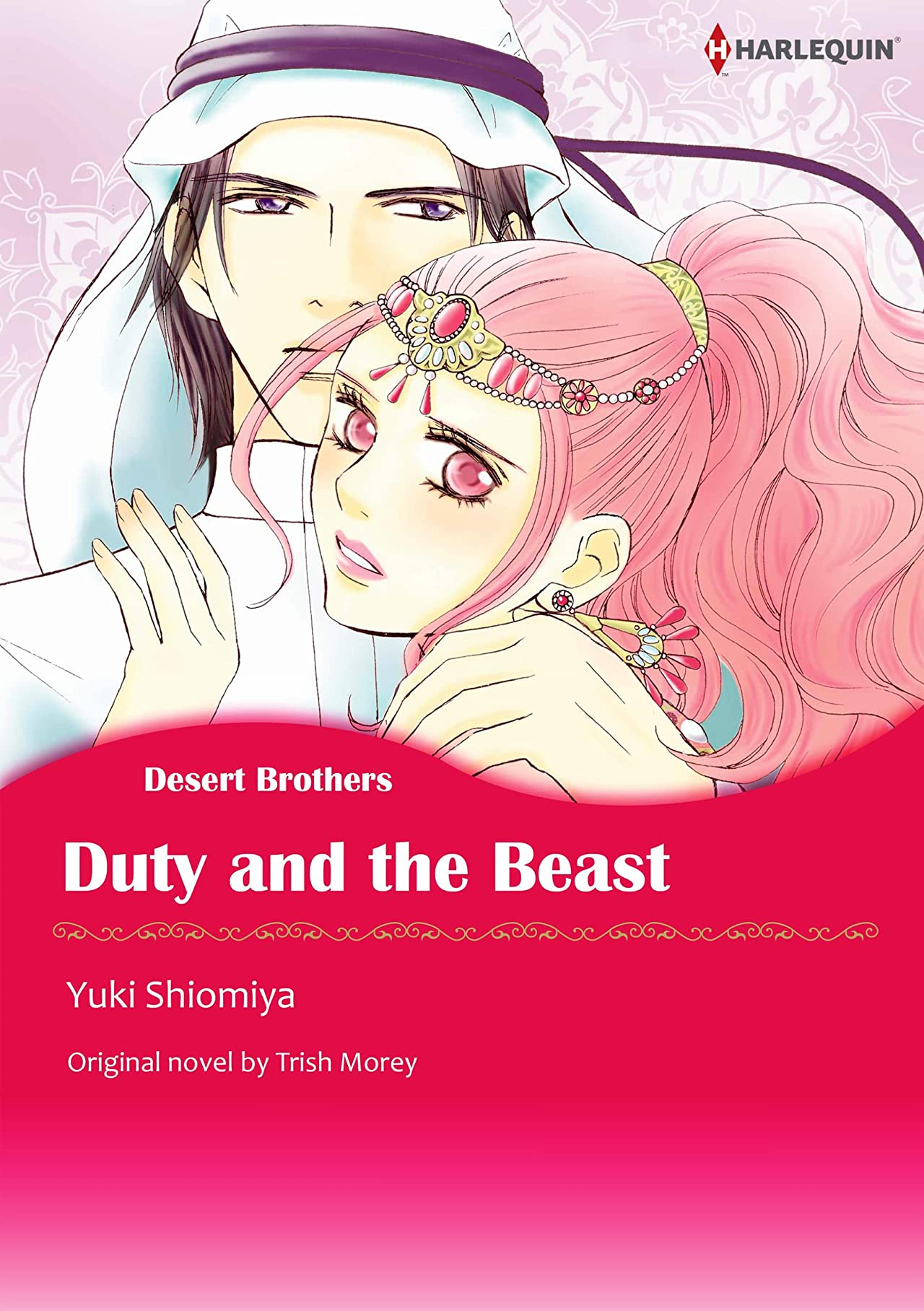 Duty And The Beast: Desert Brothers
