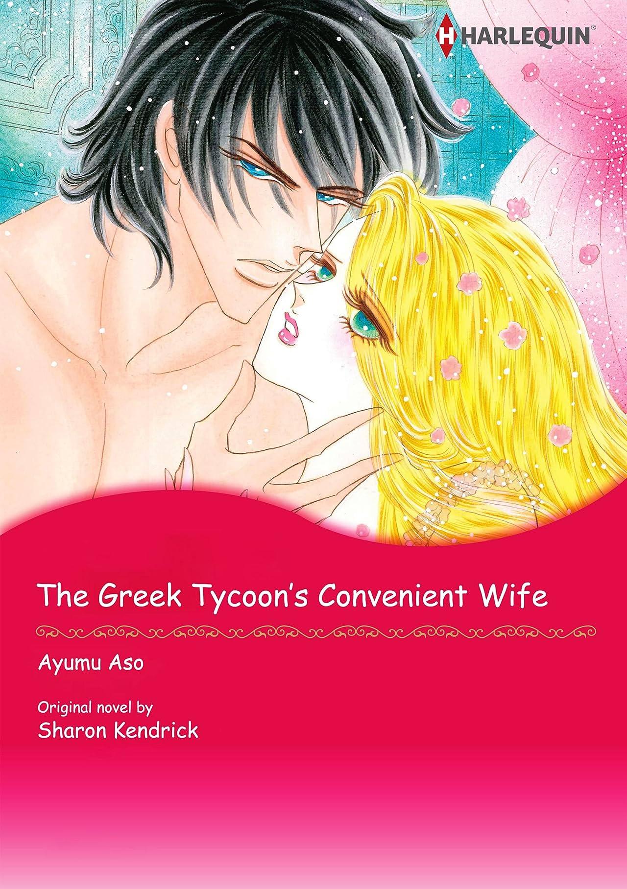 The Greek Tycoon's Convenient Wife Vol. 2: Greek Billionaire Brides II
