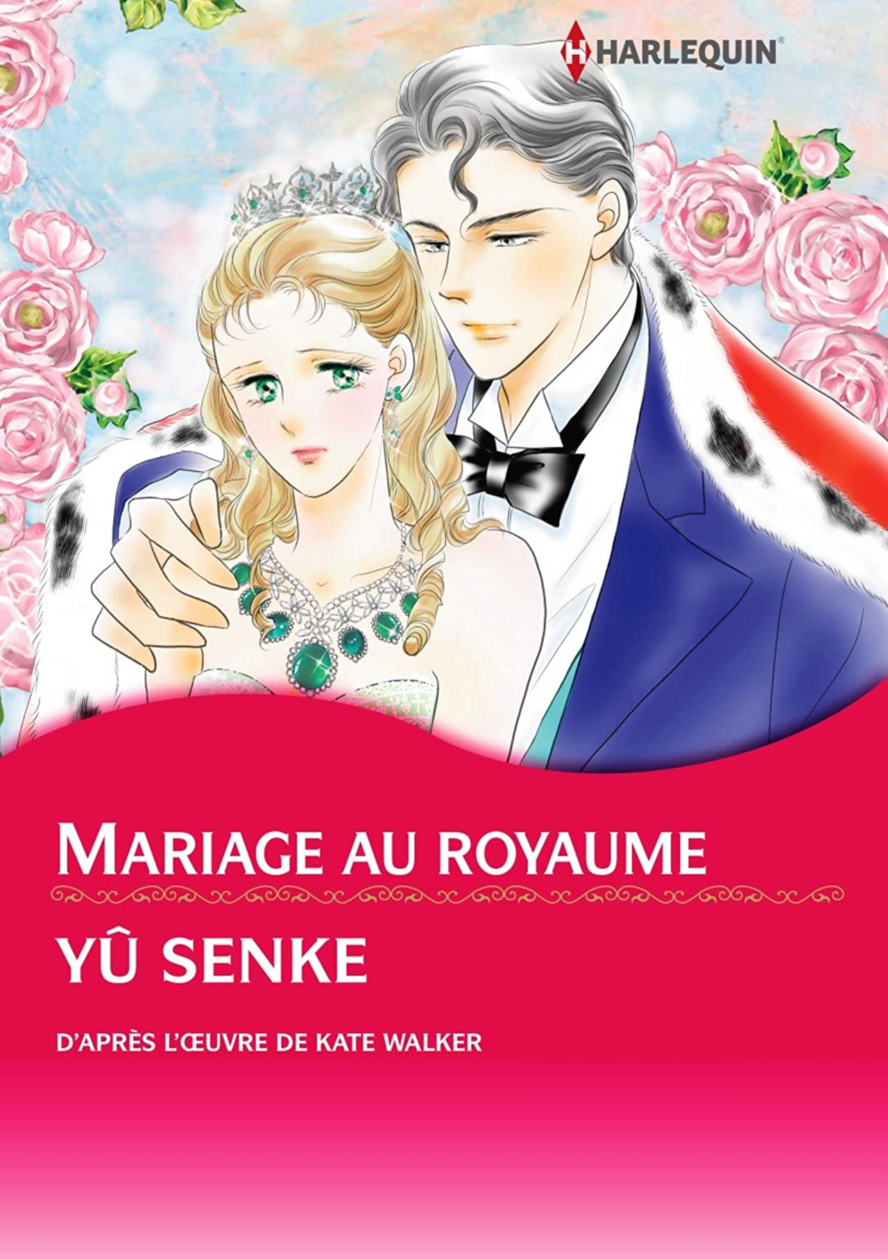 Mariage au royaume