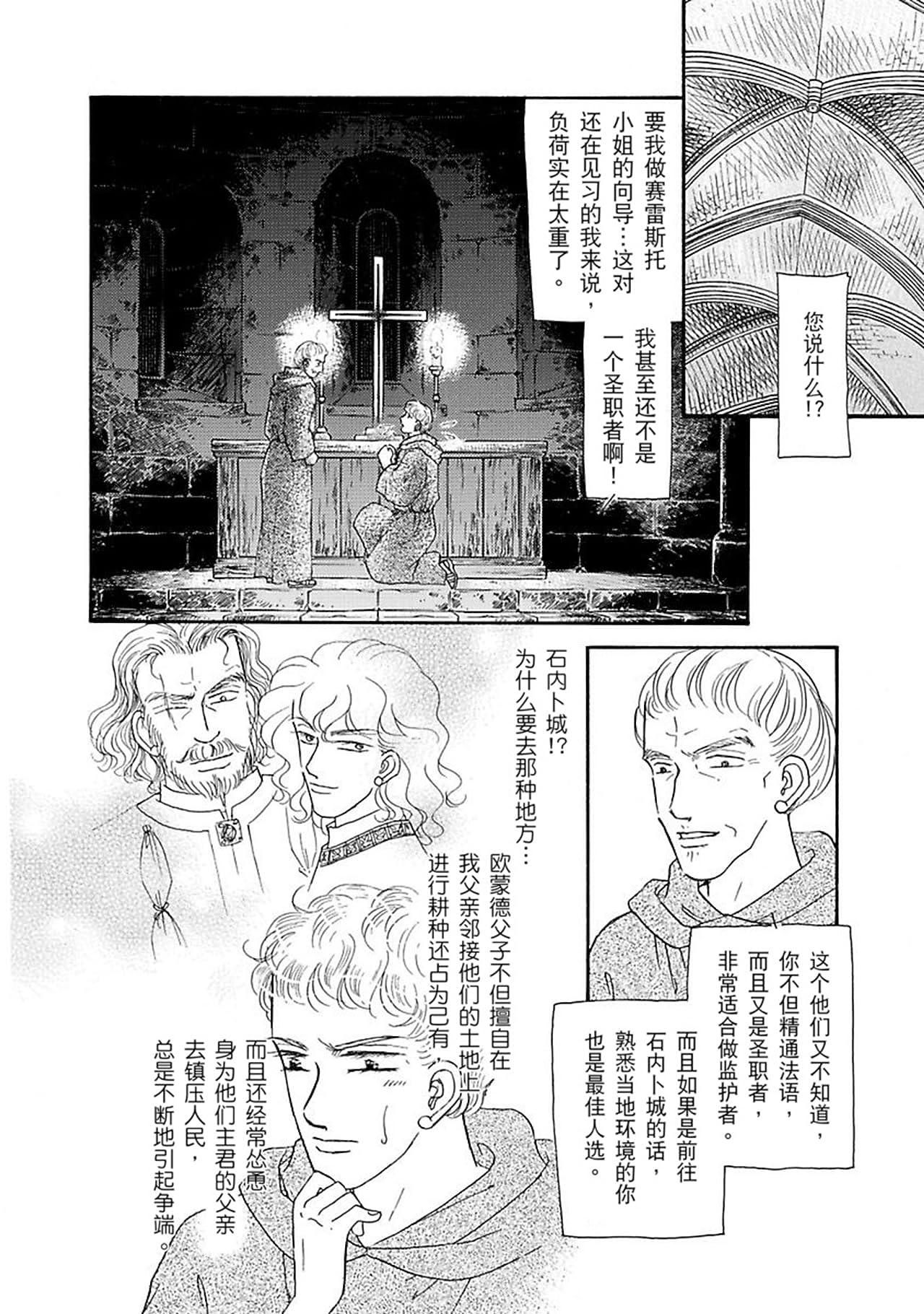 沉默的骑士