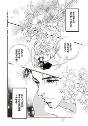 背叛的花束