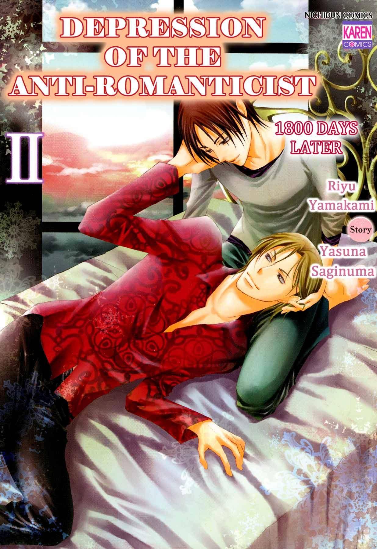 Depression of the Anti-romanticist (Yaoi Manga) #11