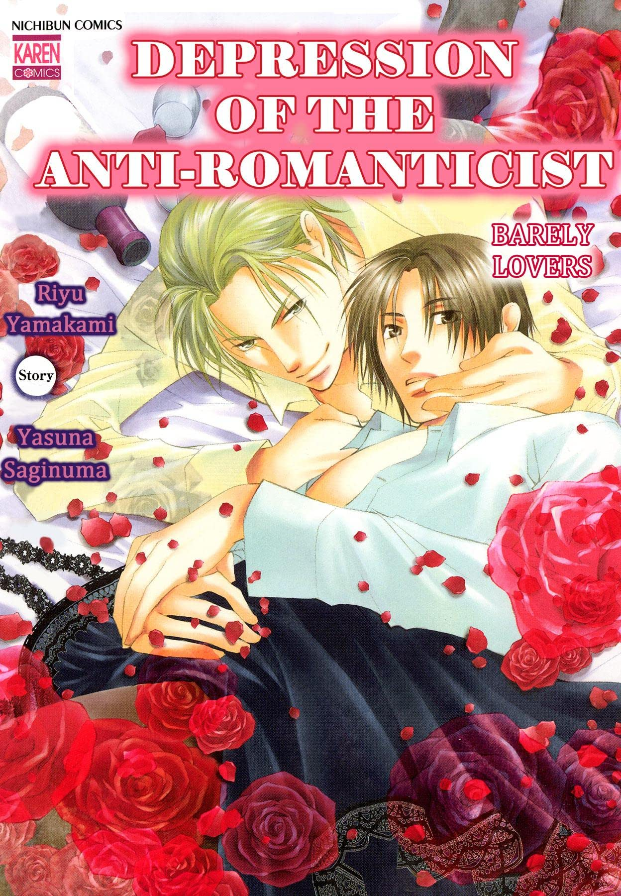 Depression of the Anti-romanticist  (Yaoi Manga) #6