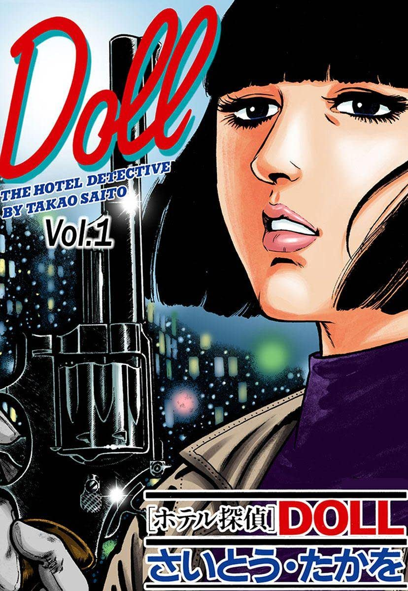 DOLL The Hotel Detective Vol. 1