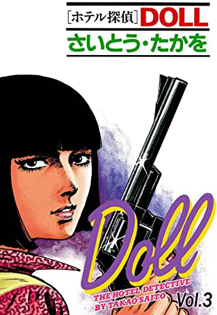 DOLL The Hotel Detective (English Edition) Vol. 3