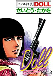 DOLL The Hotel Detective Vol. 3