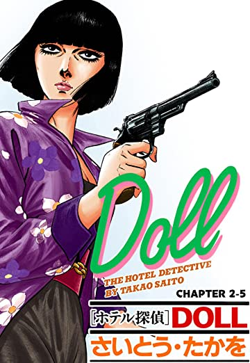 DOLL The Hotel Detective #10