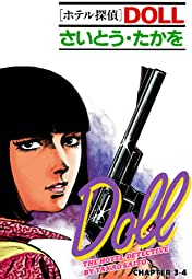 DOLL The Hotel Detective #15