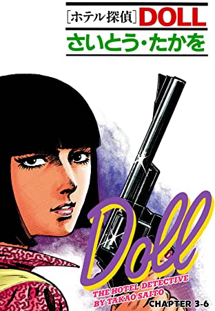 DOLL The Hotel Detective (English Edition) #17