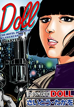 DOLL The Hotel Detective #3