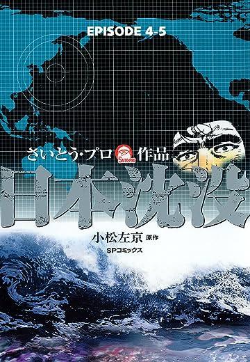 Japan sinks #25