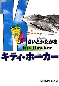 Kitty Hawker (English Edition) #2