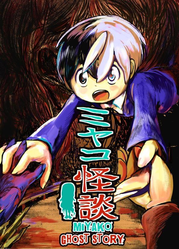 Miyako Ghost Story #1