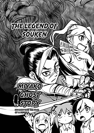 Miyako Ghost Story #4