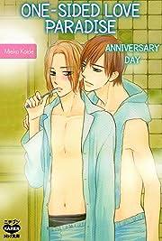 One-sided Love Paradise (Yaoi Manga) #6