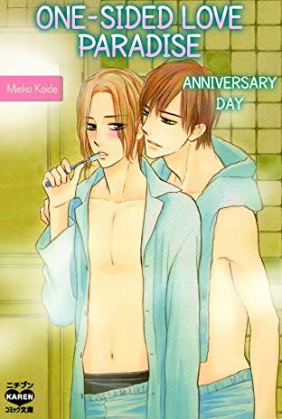 One-sided Love Paradise (Yaoi Manga) No.6