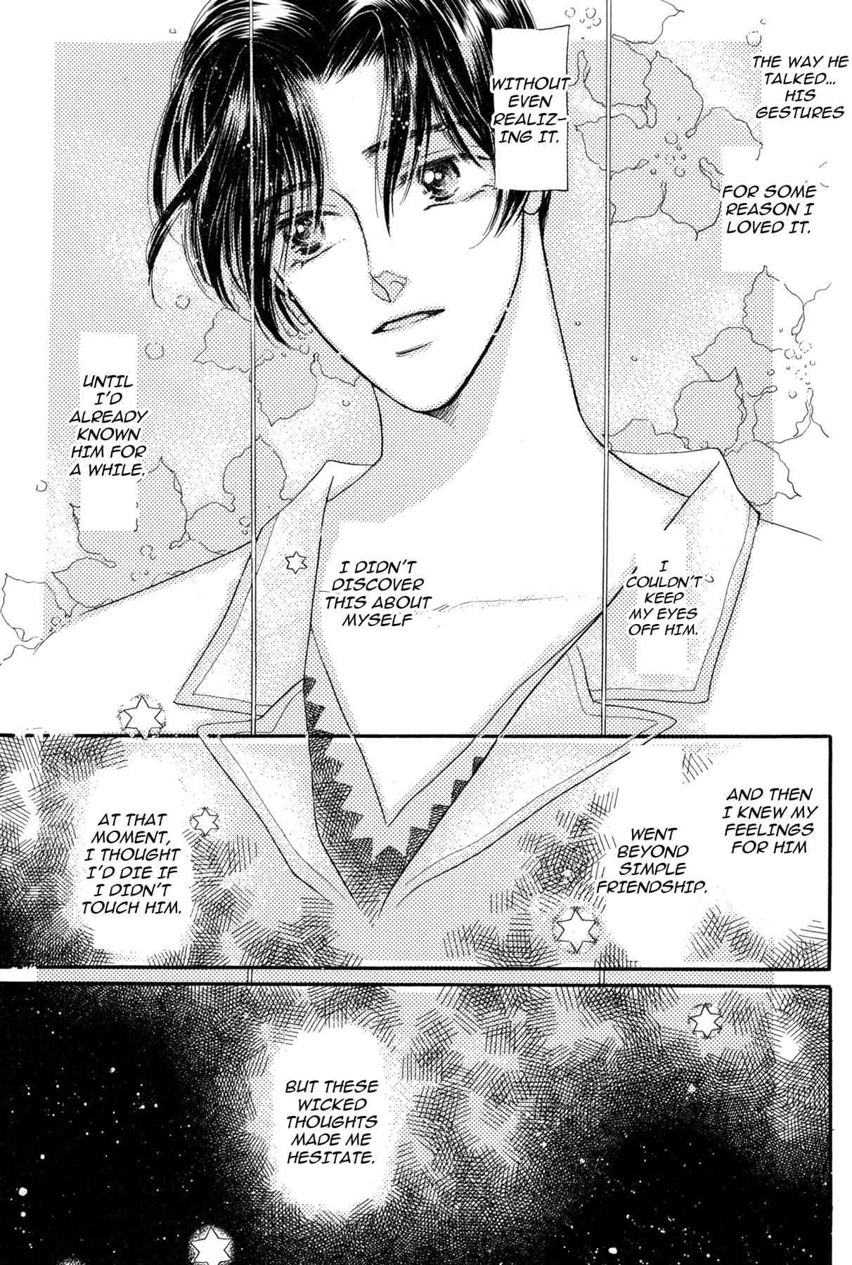 One-sided Love Paradise  (Yaoi Manga) #7