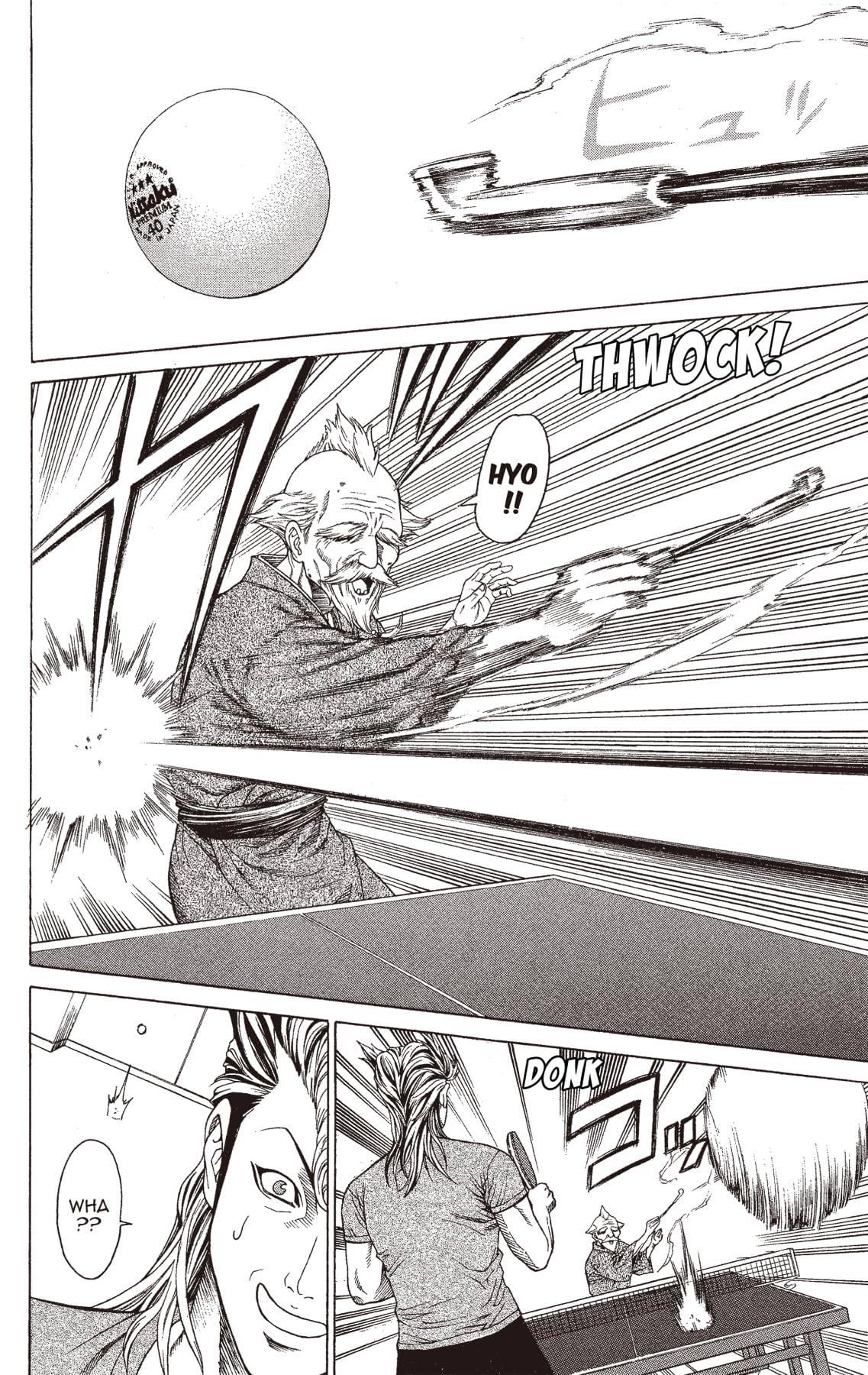 Ping Pong Dash! #2