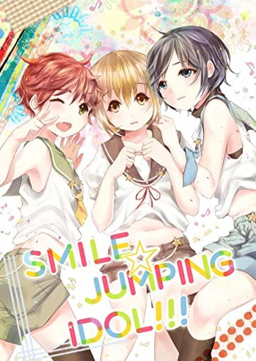 SMILE☆JUMPING IDOL!!! #1
