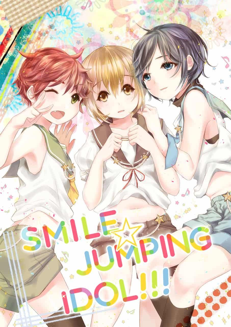 SMILE☆JUMPING IDOL!!! #2