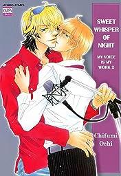 Sweet Whisper of Night  (Yaoi Manga) Vol. 1