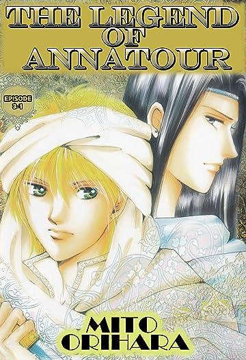 THE LEGEND OF ANNATOUR #15