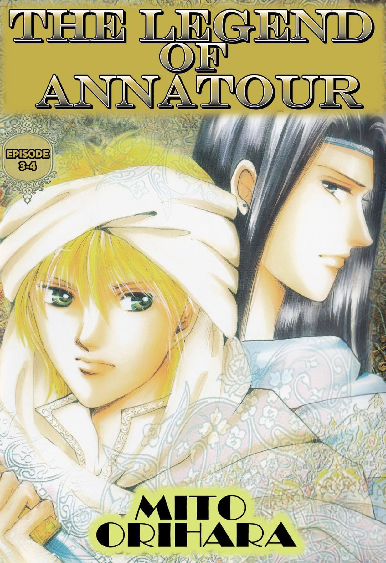 THE LEGEND OF ANNATOUR #18