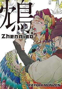 Zhenniao (Yaoi Manga) Vol. 1