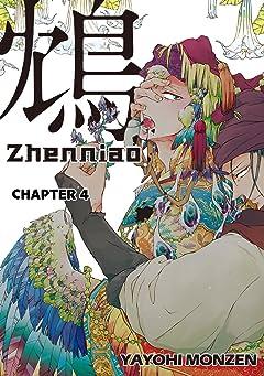 Zhenniao (Yaoi Manga) #4