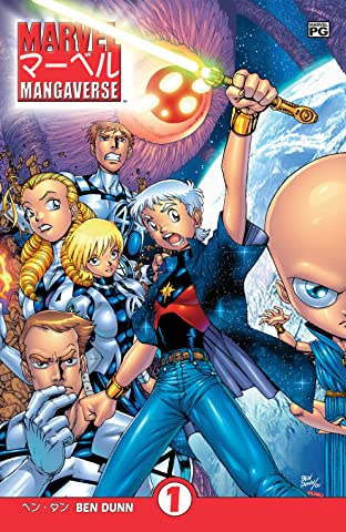 Marvel Mangaverse (2002) #1 (of 6)