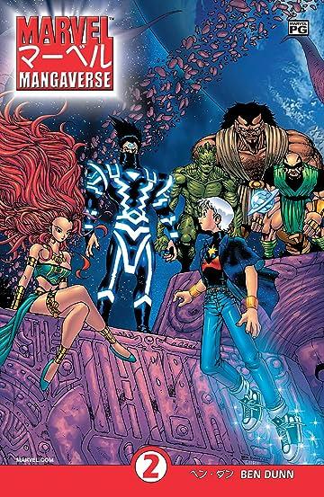Marvel Mangaverse (2002) #2 (of 6)