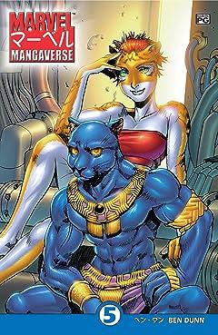 Marvel Mangaverse (2002) #5 (of 6)