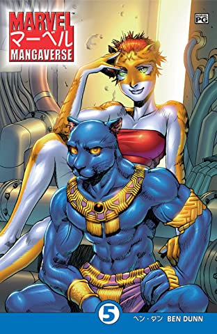 Marvel Mangaverse (2002) #5 (of 6)