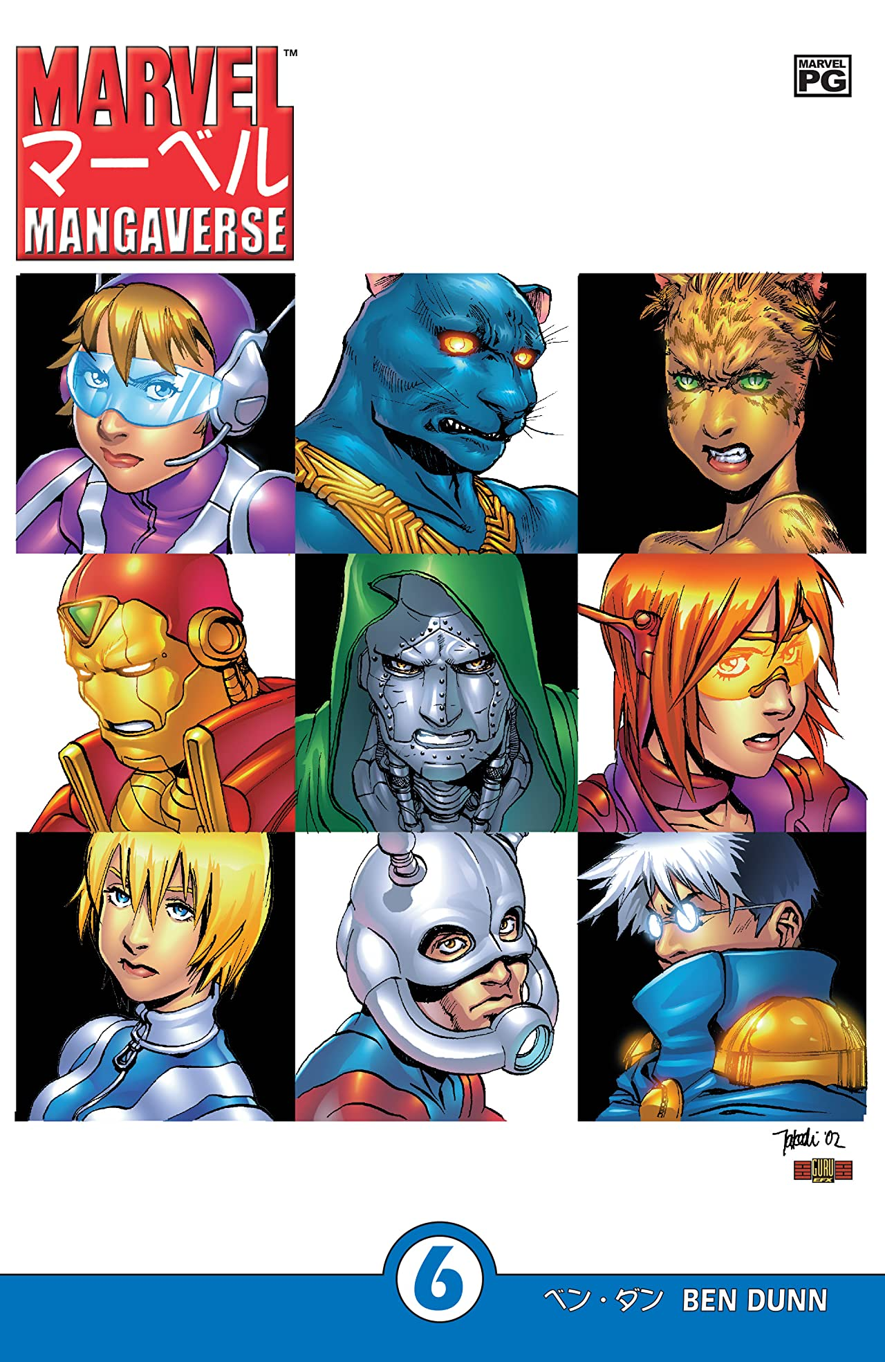 Marvel Mangaverse (2002) #6 (of 6)