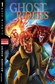 Marvel Mangaverse: Ghost Riders (2002) #1