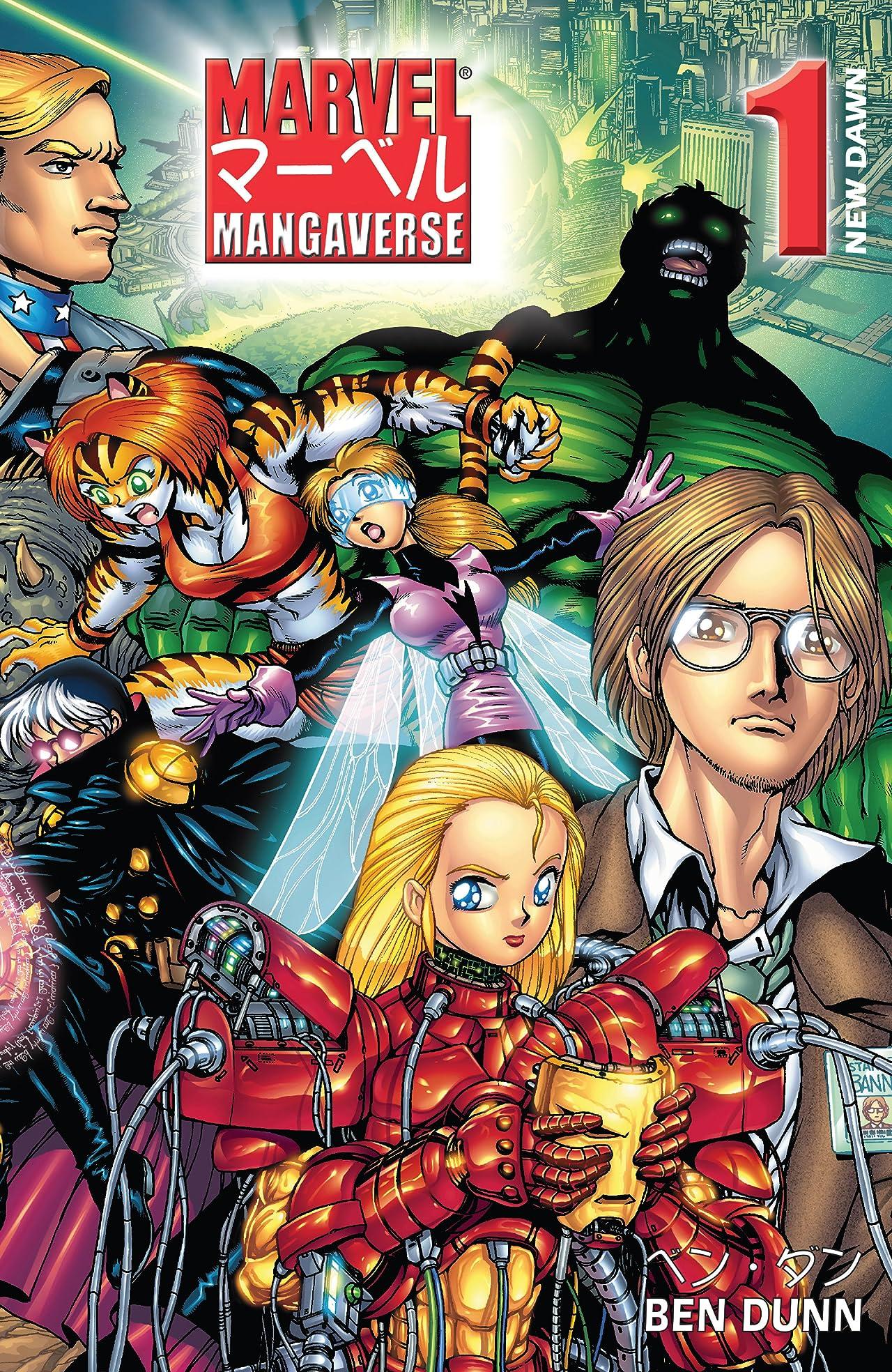 Marvel Mangaverse: New Dawn (2002) #1