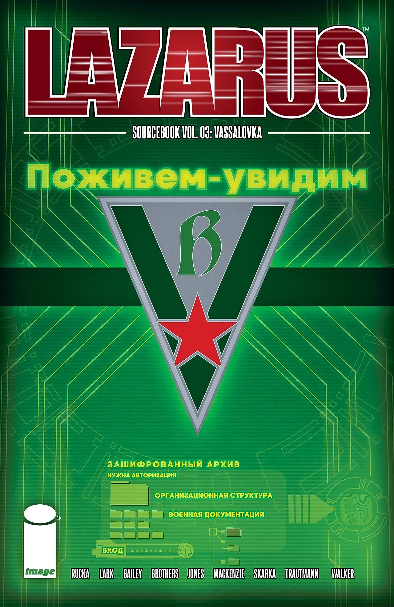 Lazarus Sourcebook #3: Vassalovka